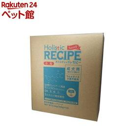 ホリスティックレセピー ラム 成犬 小粒(6.4kg)【ホリスティックレセピー】[ドッグフード][爽快ペットストア]