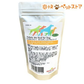 アルモネイチャー 中型犬用 チキン(150g)【アルモネイチャー】[爽快ペットストア]