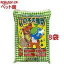 ひの木の猫砂(7L*8袋セット)【12_spfp】[爽快ペットストア]