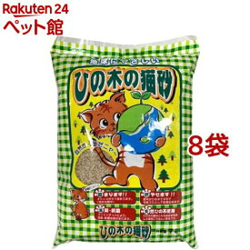ひの木の猫砂(7L*8袋セット)【12_spfp】【オリジナル 猫砂】[爽快ペットストア]