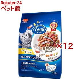 コンボ 猫下部尿路の健康維持 まぐろ味・カニカマ・小魚添え(140g*5袋入*12コセット)【2106_mtmr】【コンボ(COMBO)】[キャットフード][爽快ペットストア]