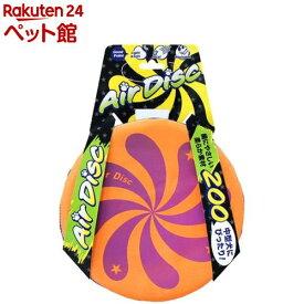 エアディスクソフト 200 オレンジ(1個)【スーパーキャット】[爽快ペットストア]