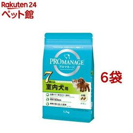 プロマネージ 7歳からの室内犬用 チキン 小粒(1.7kg*6コセット)【d_pro】【dalc_promanage】【プロマネージ】[ドッグフード][爽快ペットストア]