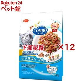 コンボ 猫下部尿路の健康維持 まぐろ味・減塩かつお節添え(120g*5袋入*12コセット)【2106_mtmr】【コンボ(COMBO)】[キャットフード][爽快ペットストア]