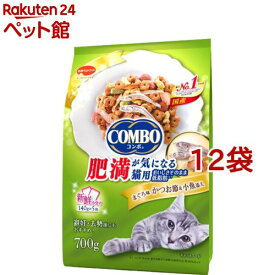コンボ 肥満が気になる猫用 まぐろ味・かつお節・小魚添え(700g*12コセット)【202009_sp】【コンボ(COMBO)】[キャットフード][爽快ペットストア]