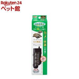 カメ元気 オートヒーター SH55(1コ入)【2012_mtmr】【カメ元気】[爽快ペットストア]