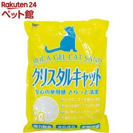 猫砂 スーパーキャット クリスタルキャット(4L)【スーパーキャット】[爽快ペットストア]