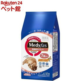 メディファス 満腹感ダイエット 7歳から チキン&フィッシュ味(235g*6袋)【d_medi】【メディファス】[キャットフード][爽快ペットストア]