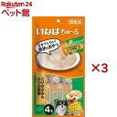【訳あり】いなば 犬用ちゅ〜る とりささみ&5つの野菜(14g*4本*3袋セット)【d_inaba】【ちゅ〜る】[ちゅーる][爽快ペ…