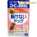 DHC 愛犬用 負けないドッグ(60粒)【DHC ペット】[爽快ペットストア]