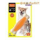 ハーツデンタル ボーン 小型犬用(1コ入)【Hartz(ハーツ)】[犬 おもちゃ][爽快ペットストア]