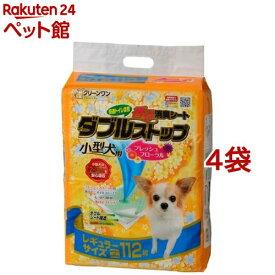 ダブルストップ小型犬用フレッシュフローラルの香り レギュラー(112枚入*4コセット)【d_cone】【dalc_cleanone】【クリーンワン】[爽快ペットストア]