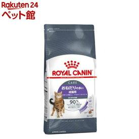 ロイヤルカナン FCN アペタイトコントロール おねだりの多い猫用 生後12カ月齢以上(2kg)【ロイヤルカナン(ROYAL CANIN)】[爽快ペットストア]