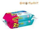 ペットキレイ 除菌できる ウエットティッシュ 2P(80枚*2コ入)【ペットキレイ】[爽快ペットストア]