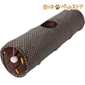 PuChiko シャカシャカロングトンネル ドット ブラウン(1コ入)【PuChiko】[爽快ペットストア]