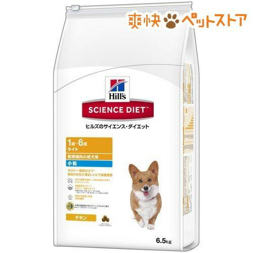 サイエンスダイエット ライト 小粒 肥満傾向の成犬用(6.5kg)【d_sd】【サイエンスダイエット】[爽快ペットストア]