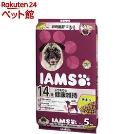 アイムス 14歳以上用 いつまでも健康維持 チキン 小粒(5kg)【iamsd14265】【d_iamsdog】【dalc_iams】【アイムス】[ドッグフード][爽快ペットストア]