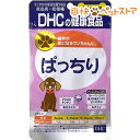 DHC 愛犬用 ぱっちり(60粒)【DHC ペット】[爽快ペットストア]