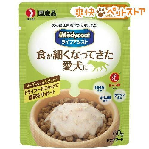 メディコート ライフアシスト スープタイプ ミルク仕立て(60g)【メディコート】[爽快ペットストア]
