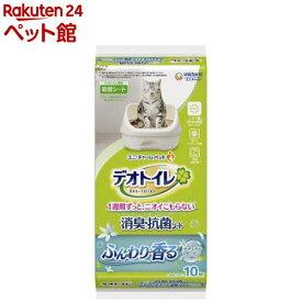 デオトイレ ふんわり香る消臭・抗菌シート ナチュラルガーデンの香り(10枚入)【d_ucc】【dalc_unicharmpet】【デオトイレ】[爽快ペットストア]