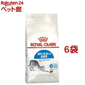 ロイヤルカナン フィーラインヘルスニュートリション インドア(2kg*6コセット)【d_rc】【d_rc15point】【dalc_royalcanin】【ロイヤルカナン(ROYAL CANIN)】[キャットフード][爽快ペットストア]