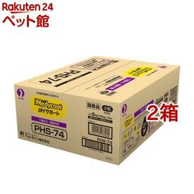 メディコート pHサポート 11歳から老齢犬用(6kg*2箱セット)【メディコート】[爽快ペットストア]