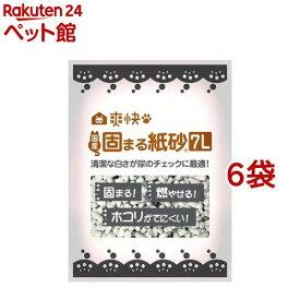 猫砂 爽快 国産固まる紙砂(7L*6コセット)【オリジナル 猫砂】[爽快ペットストア]