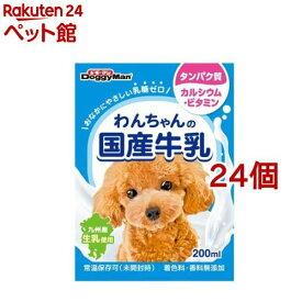 ドギーマン わんちゃんの国産牛乳(200ml*24コセット)【ドギーマン(Doggy Man)】[爽快ペットストア]