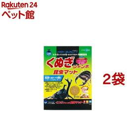 インセクトランド くぬぎジャンボ昆虫マット(4.5L*2コセット)【インセクトランド】[爽快ペットストア]