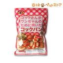 コックパン ミルク味(100g)【サンメイト】[爽快ペットストア]