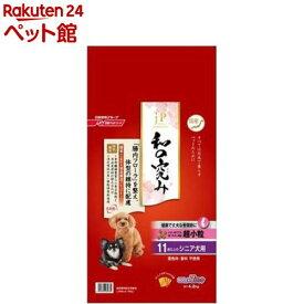 JPスタイル 和の究み 超小粒 11歳以上のシニア犬用(4.2kg)【d_jps】【ジェーピースタイル(JP STYLE)】[ドッグフード][爽快ペットストア]