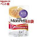モンプチ パウチ スープメニュー 15歳以上 かがやきサポート まぐろスープ(40g*48袋セット)【dalc_monpetit】【d_mon…