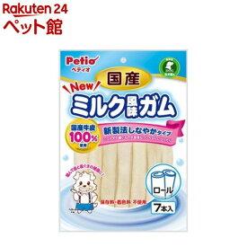ペティオ NEW 国産 ミルク風味ガム ロール(7本入)【ペティオ(Petio)】[爽快ペットストア]