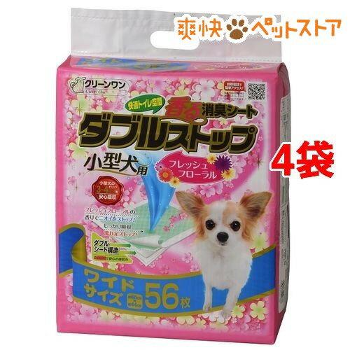 ダブルストップ小型犬用フレッシュフローラルの香り ワイド(56枚入*4コセット)【クリーンワン】[爽快ペットストア]