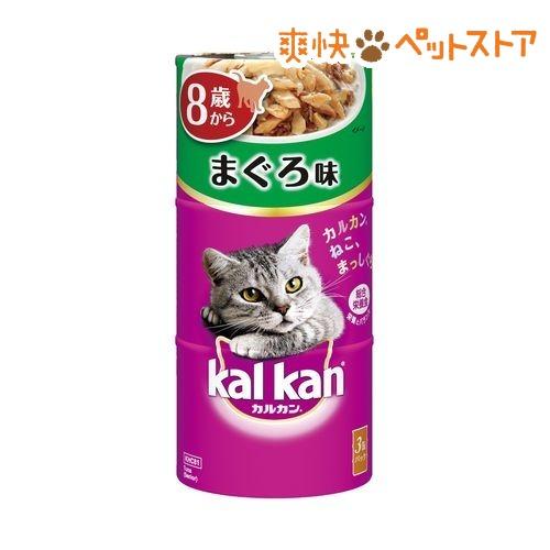 カルカン ハンディ缶 8歳から まぐろ(160g*3缶)【カルカン(kal kan)】[爽快ペットストア]