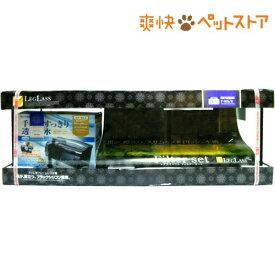 レグラスF-90SB フィルターセットBig(1コ入)【コトブキ工芸】[爽快ペットストア]