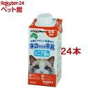 キャティーマン ネコちゃんの牛乳 シニア猫用(200ml*24コセット)【キャティーマン】[爽快ペットストア]
