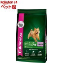 ユーカヌバ スモール スーパーシニア 小型犬用 11歳以上(2.7kg)【euk_contest】【fseuk_2104】【ユーカヌバ(Eukanuba)…
