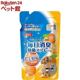 ゴンタクラブ 毎日消臭除菌スプレー オレンジの香り 犬猫用 詰め替え用(500ml)【ゴン太】[爽快ペットストア]