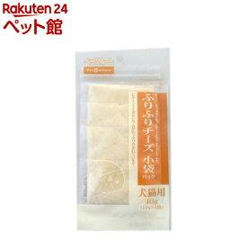 ペットネイチャー ふりふりチーズ 小袋(40g)【ペットネイチャー】[爽快ペットストア]
