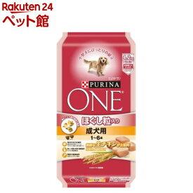ピュリナワン ドッグ ほぐし粒入り 1〜6歳 成犬用 チキン(4.2kg)【d_dogfood】【d_one】【dalc_purinaone】【ピュリナワン(PURINA ONE)】[ドッグフード][爽快ペットストア]