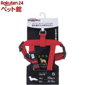 ネックハーネス 小型犬用(1コ入)【ドギーマン(Doggy Man)】[爽快ペットストア]