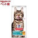サイエンス・ダイエット 室内猫の毛玉・体重ケア シニア 高齢猫用 7歳以上 チキン(1.8kg)【d_sd】【dalc_sciencediet…