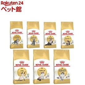 ロイヤルカナン FBN(2kg)【ロイヤルカナン(ROYAL CANIN)】[爽快ペットストア]