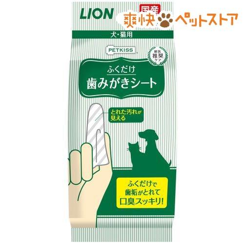 ペットキッス 歯みがきシート(30枚入)【poi10】【ペットキッス】[爽快ペットストア]
