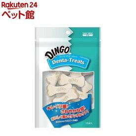 ディンゴ デンタトリーツ(15本入)【ディンゴ】[爽快ペットストア]