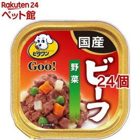 ビタワングー成犬用 ビーフ&野菜(100g*24コセット)【ビタワン】[ドッグフード][爽快ペットストア]