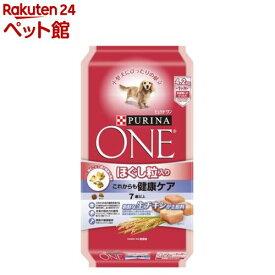 ピュリナワン ドッグ ほぐし粒入り 7歳以上 これからも健康ケア チキン(4.2kg)【d_dogfood】【d_one】【dalc_purinaone】【qqs】【qqw】【nd09_nestle】【ピュリナワン(PURINA ONE)】[ドッグフード][爽快ペットストア]