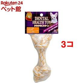 かみかみコットン バニラの香り SSサイズ(1本入*3コセット)【かみかみコットン】[爽快ペットストア]