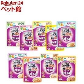 カルカンパウチ 子猫用(70g*16個)【カルカン(kal kan)】[爽快ペットストア]